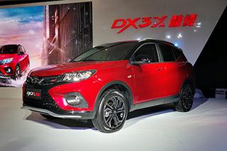 东南新款DX3X酷绮正式上市 售价7.59-10.59万元