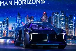 志在改变未来出行 华人运通携3新车公布品牌战略