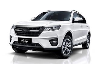 全新众泰T600正式开启预售 预售价8-14万元