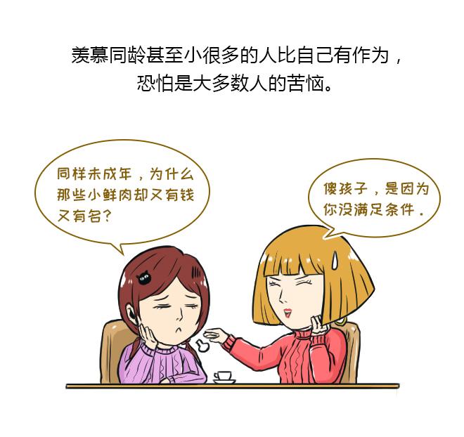 枣阳资讯网