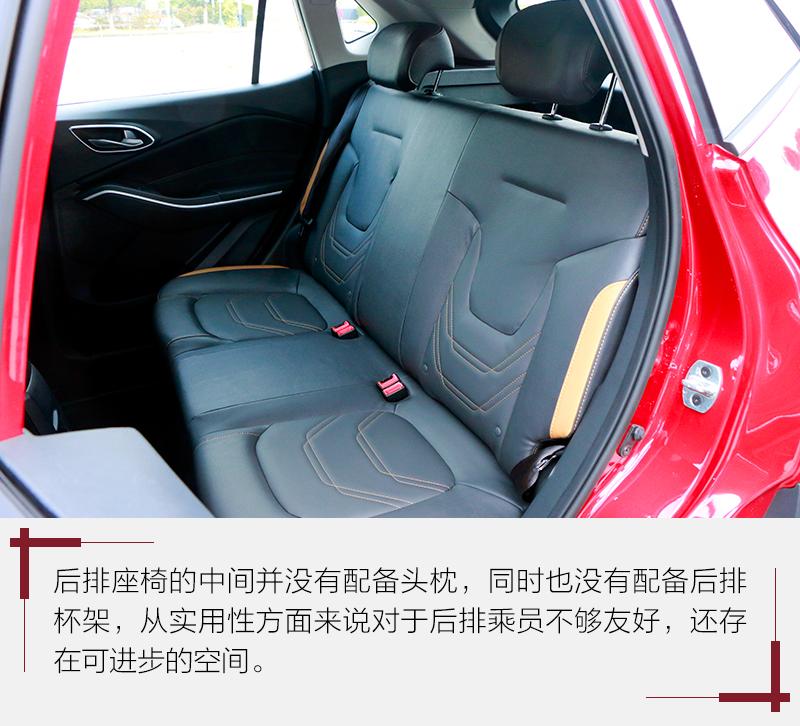 实拍全面升级的瑞风S4 重回国产小型SUV第一阵营