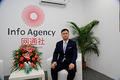 长城汽车李瑞峰:三大品牌齐助力/冲击百万销量