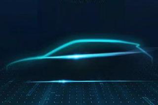爱驰U5量产版将于11月29日首发 明年9月实现量产