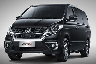 东风风行两款MPV上市 售10.29万起/提供7座9座版