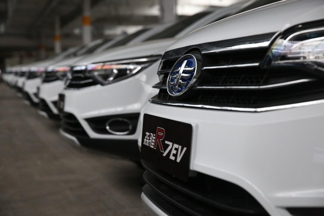 星辰在线-汽车频道 厂商要闻 一汽新能源发展成果显著     森雅r7 ev