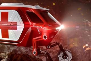 现代将在CES发布全新概念车 机械腿造型瞩目