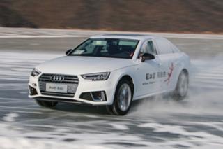 全场A4L,为的是更专注于自身驾驶 奥迪冰雪试驾