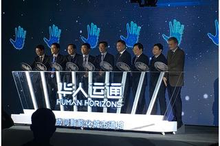 改变未来出行 华人运通全球首条