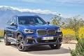 2018年德国汽车市场销量