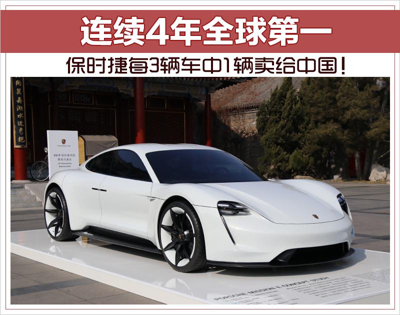 平安彩票官方網站