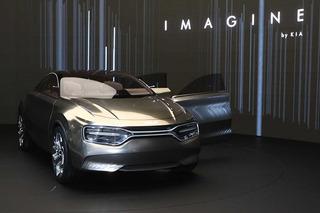 我來自未來 日內瓦車展實拍起亞IMAGINE by KIA