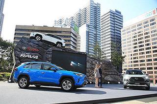 20.3万起/丰田RAV4台湾开卖 国产版年底就要到来