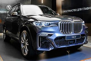 宝马SUV车型的新旗舰 BMW X7将于今日正式上市
