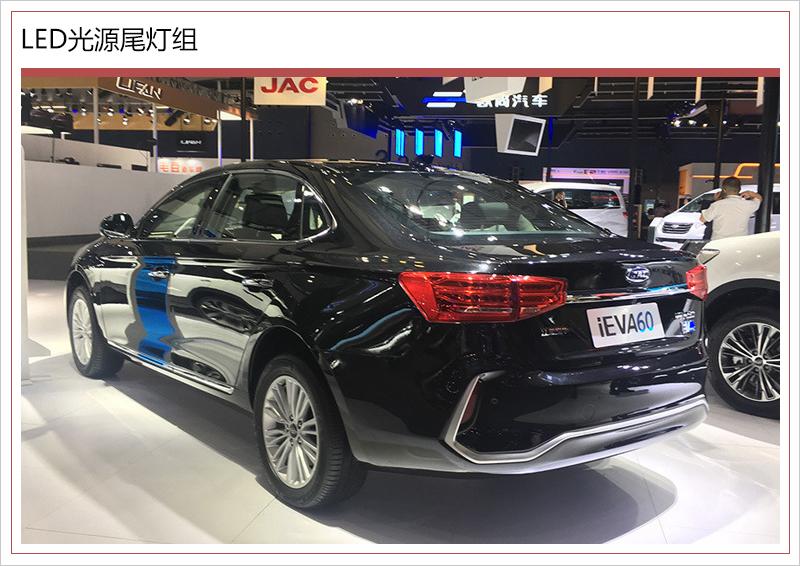 江淮推全新中级电动车 售17.95万起