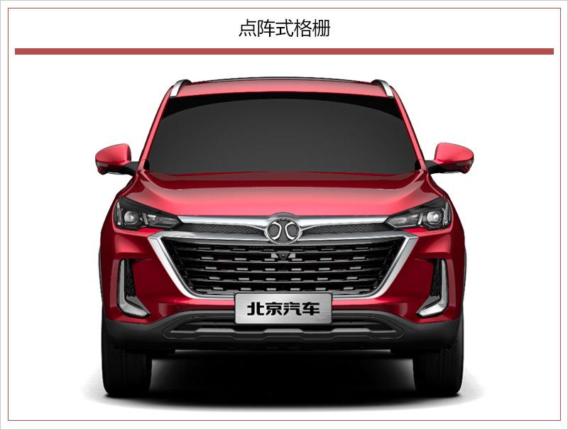 曝北汽全新SUV官圖 軸距超寶駿510