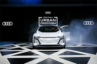 城市智能出行新选择 奥迪AI:ME概念车正式发布