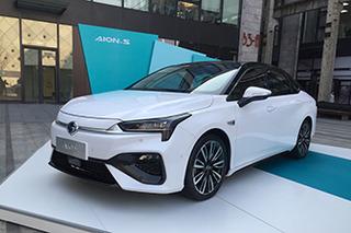 预售价14万元起 广汽新能源Aion S将于今日上市