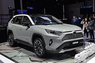 全新卡罗拉/RAV4将陆续上市 助一汽丰田达成目标