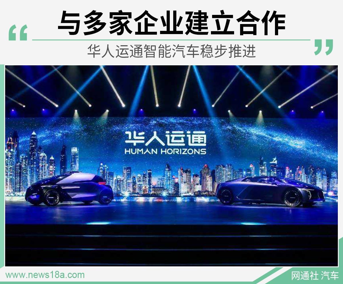 中国亳州网