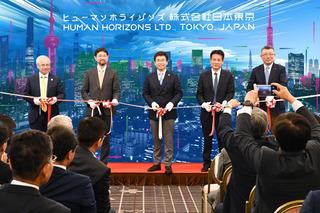 日本中心开业 华人运通全球化提速/新车7月发布