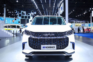 上汽大通EG50补贴后售16.98万起 综合续航350km
