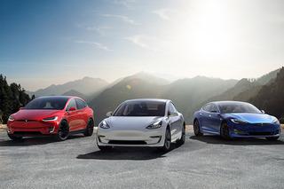 特斯拉全系车型价格调整 最高降幅3.31万元