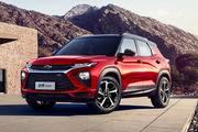 雪佛兰全新紧凑级SUV九月上市 同步推出RS系列