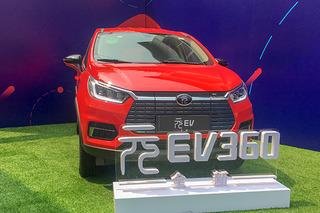 新款元EV360售10.58万起