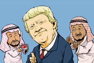 """沙特王室de""""水""""很深"""