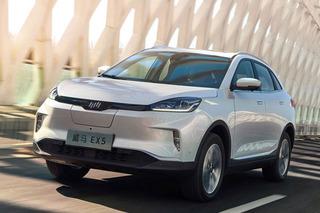 威马EX5增长续航车型 补贴后售16.98-18.98万元
