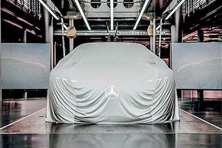 曝奔馳EQ旗艦概念車預告圖 法蘭克福車展將亮相