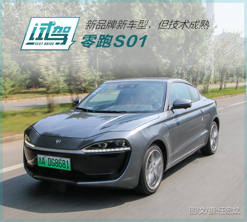 http://www.carsdodo.com/jiashijiqiao/167004.html