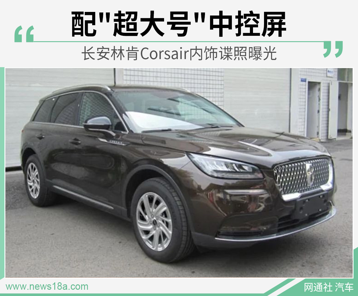 http://www.weixinrensheng.com/qichekong/874784.html