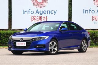 本田中國10月銷量超14萬輛 東風本田同比增11.6%
