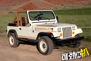 局部车型不变比改变更好 硬汉Jeep牧马人历史