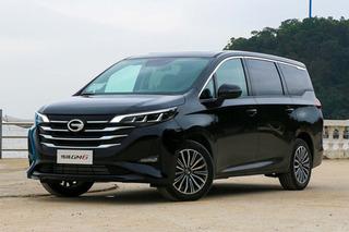 广汽传祺GM6新增AT变速箱版 百公里油耗降至6.8L