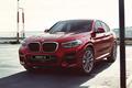 新款BMW X4正式上市 售45.59万-58.59万元