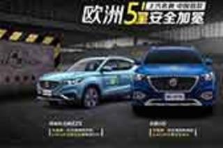 2019中国海外销量榜第一