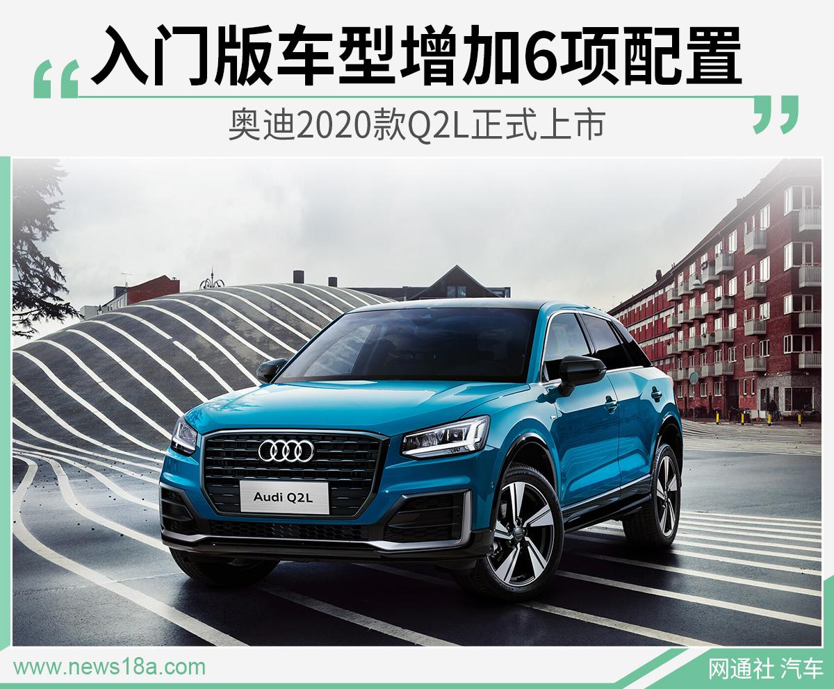 http://www.carsdodo.com/xincheguanzhu/357690.html