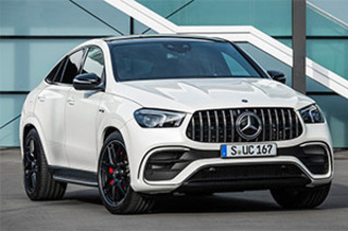 AMG GLE 63 S Coupe官图