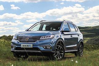 上汽榮威逆市前進 1月銷量超4萬輛/同比增3.8%
