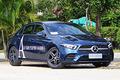 北京奔驰A级新增特殊配置车型 售23.28万元