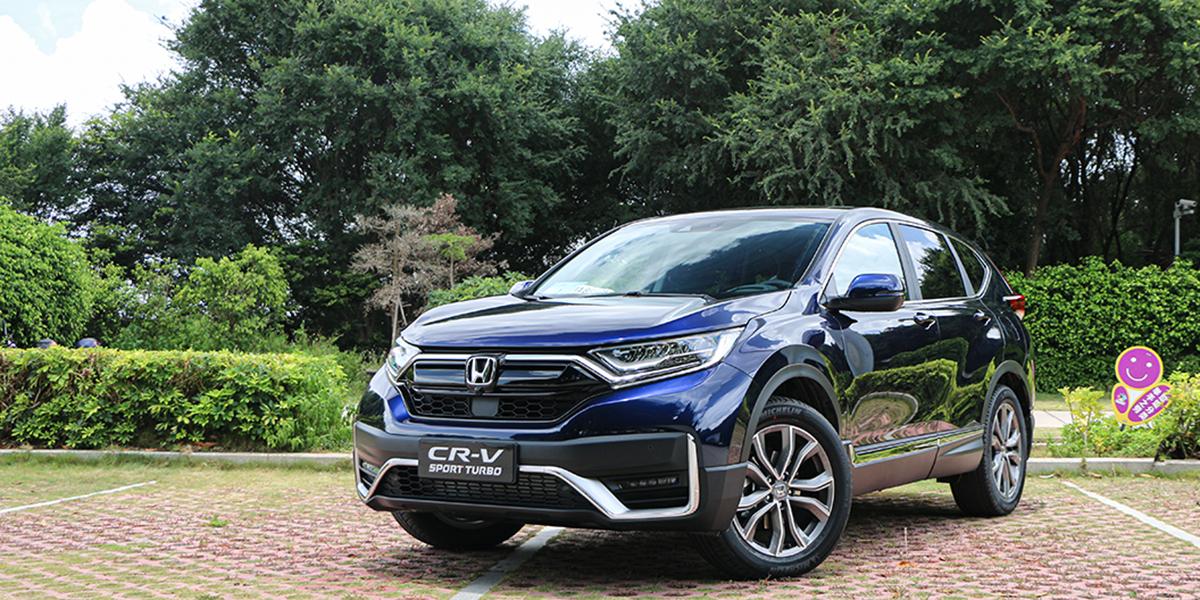 造型更运动科技配置更丰富 试新款东风本田CR-V