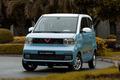 宏光MINI EV将于7月24日上市 预售2.98万元起