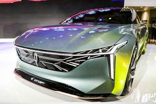 造型极具未来感 上汽奔腾全新概念车正式亮相