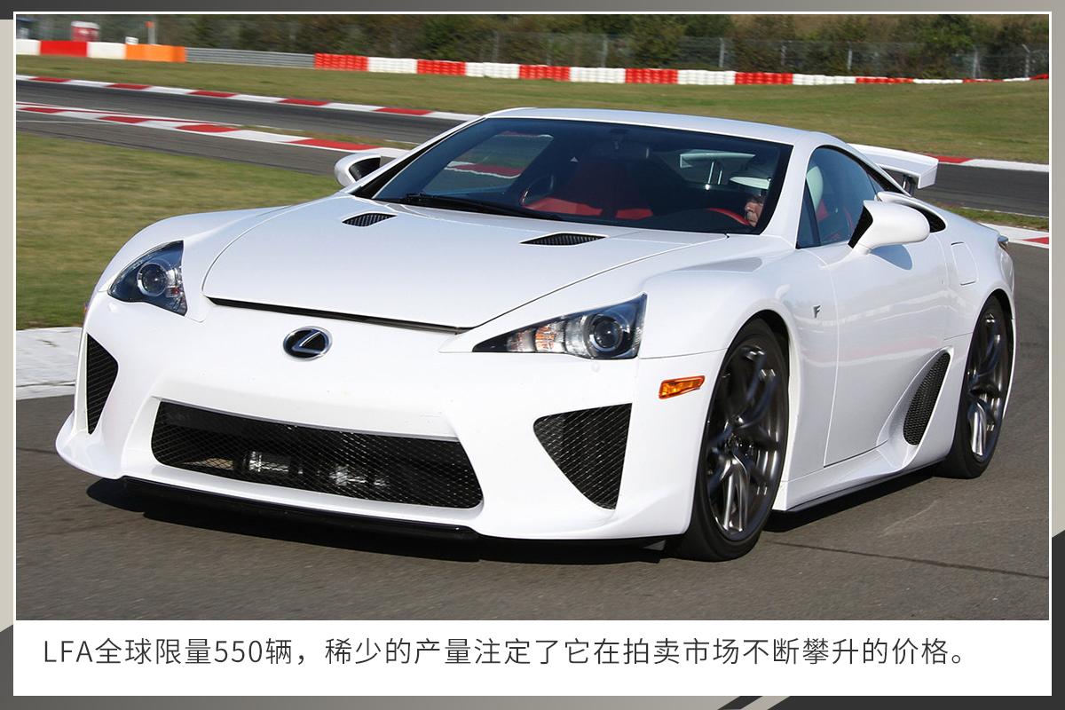 日系超跑LFA秋季拍卖 屡屡创下价格新高