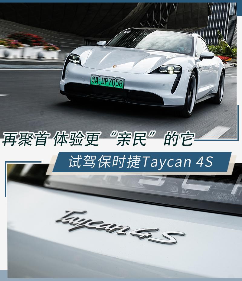 http://www.weixinrensheng.com/qichekong/2385028.html