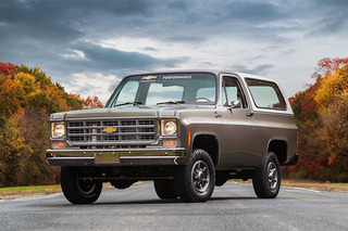 Chevrolet K5 Blazer replaces electric motor, will be unveiled in November