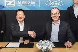 福特/众泰成立智能出行公司 提供网约车出行方案
