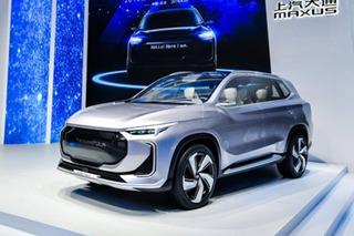 上汽大通新SUV命名D60 搭智能驾驶系统/年内上市